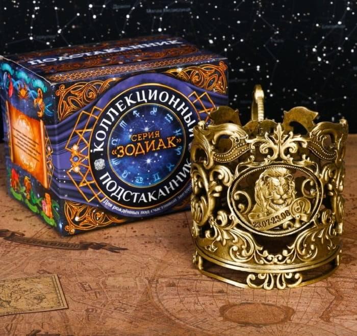 Подстаканник:серия Зодиак 'Лев' купить в Минске +375447651009