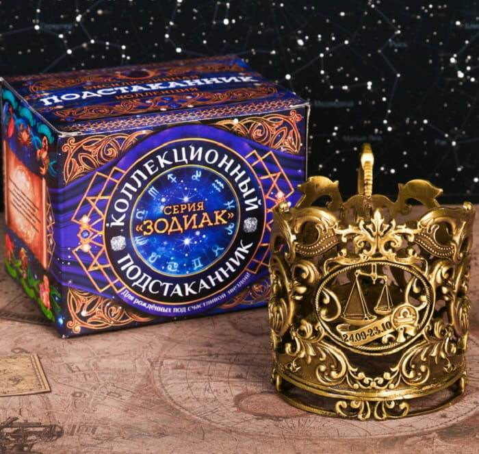 подстаканник знак зодиака и карта звездного неба купить