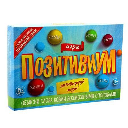 Игра с карточками «Позитивиум» Минск