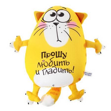 Игрушка -антистресс «Прошу любить и гладить» Минск