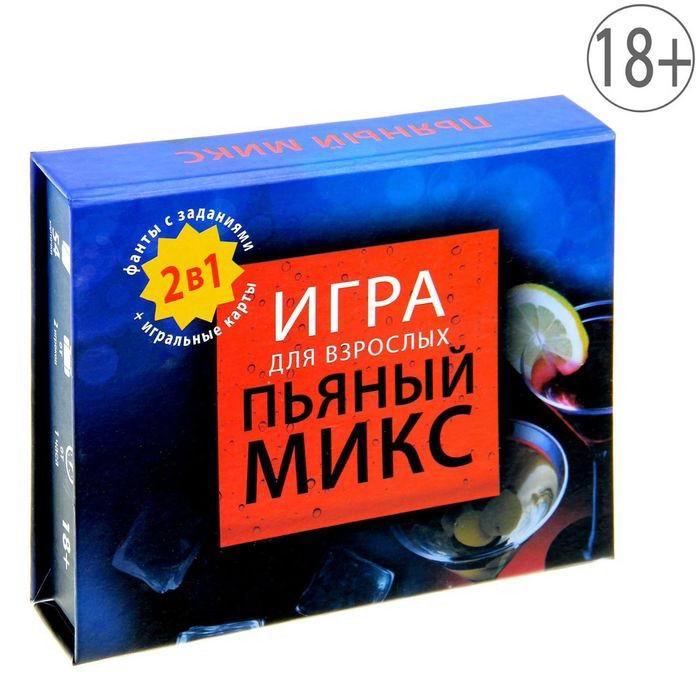 Игральные карты «Пьяный микс» в шкатулке купить Минск +375447651009