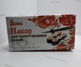 Набор для приготовления суши «Мидори» Минск