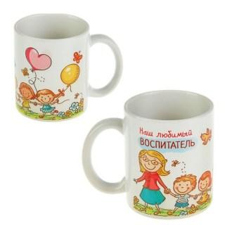 Кружка «Наш любимый воспитатель» 330 мл. купить в Минске +375447651009