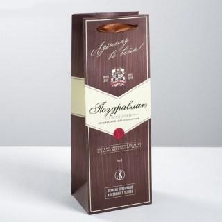 Пакет для бутылки крафт «Лучшему во всем» купить в Минске +375447651009
