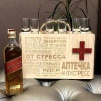 Алко аптечка «Аптечка антистресс» с рюмками Минск +375447651009