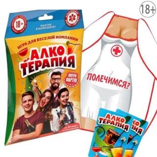 Алкогольная игра «Алкотерапия» с фартуком 18+ купить Минск