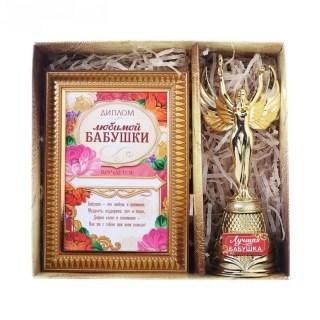 Подарочный набор «Любимой бабушке» награда Ника и диплом купить в Минске +375447651009