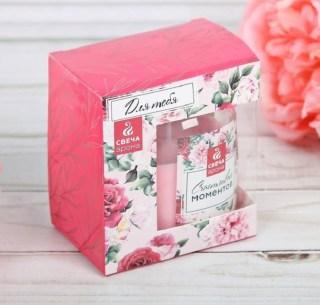Аромасвеча «Счастливых моментов» роза купить в Минске +375447651009