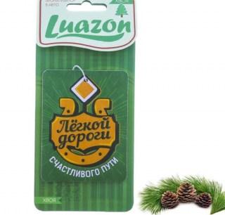 Ароматизатор для авто «Легкой дороги» купить в Минске +375447651009