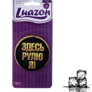 Ароматизатор для авто «Я рулю» черный лед купить в Минске +375447651009