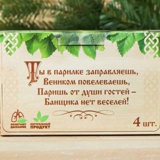 Ароматизированная соль для парной «Кедр» купить в Минске +375447651009