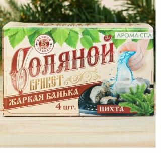 Ароматизированная соль для парной «Пихта» купить в Минске +375447651009