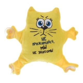 Автоигрушка котик «Не прижимайся, мы не знакомы» на присосках купить в Минске +375447651009