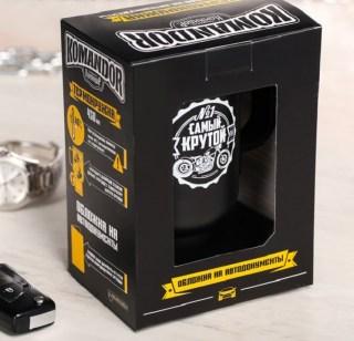 Автонабор «Самый крутой»: термокружка от прикуривателя, обложка для документов купить в Минске +375447651009
