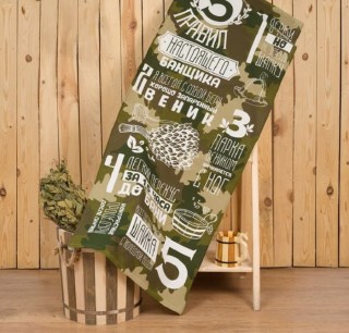 Банное полотенце «5 правил банщика» 60х146 см купить в Минске +375447651009