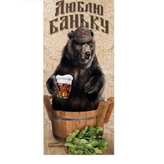 Банное полотенце «Люблю баньку» 70х146 см купить в Минске +375447651009
