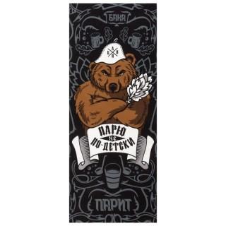 Банное полотенце «Медведь» 60х146 см купить в Минске +375447651009