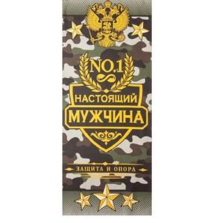 Банное полотенце «Мужчина № 1» 60х146 см купить в Минске +375447651009