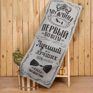 Банное полотенце «Первый во всем» 60х146 см купить в Минске +375447651009