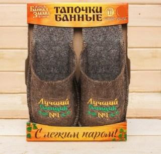 Банные тапочки «Банщик № 1» (41-43 рр) купить в Минске +375447651009