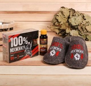 Банный набор «100% мужик» аромамасло, тапки купить в Минске +375447651009