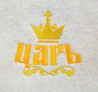 Банный набор 3 в 1 «Царь» купить