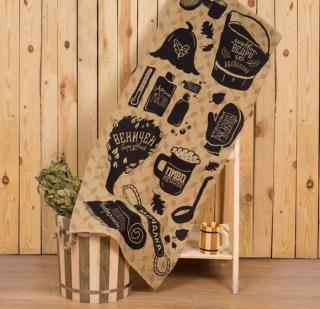 Банный набор «Хозяин бани» полотенце, шапка купить в Минске +375447651009