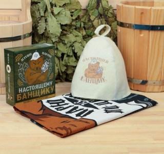 Банный набор «Настоящий банщик» полотенце, шапка купить в Минске +375447651009