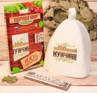 Банный набор «Настоящий мужик» термометр, шапка купить в Минске +375447651009