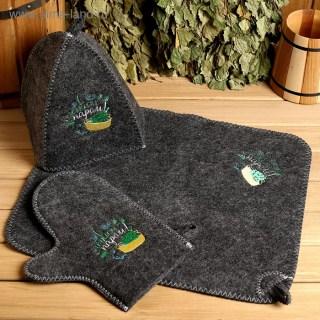 Банный набор «С легким паром» шапка, коврик, варежка купить в Минске +375447651009