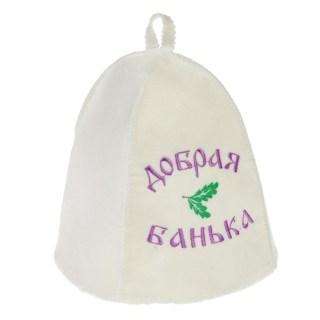 Банный набор в портфеле «Добрая банька» 5 в 1 светлый купить в Минске +375447651009