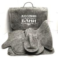 Банный набор в портфеле «Хозяин бани» 5 в 1 серый Минск +375447651009