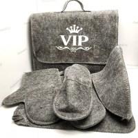 Банный набор в портфеле «VIP» 5 в 1 серый Минск +375447651009