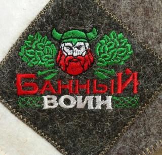 Банный набор «Воин» 3 предмета купить в Минске +375447651009