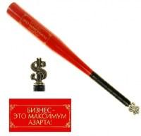 Бита металлическая «Бизнес - это азарт» 53 см Минск купить
