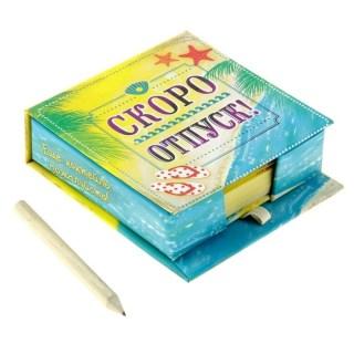 Блок для записей в футляре «Отпуск скоро» с карандашом купить в Минске +375447651009