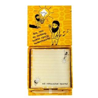 Блок для записей «Я гениален» с карандашом купить в Минске +375447651009