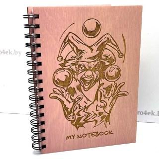 Блокнот в деревянной обложке «Королевский Шут» + ручка Минск +375447651009