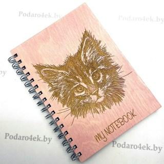 Блокнот в деревянной обложке «КОТЭ» + ручка Минск +375447651009