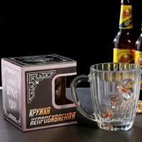 Кружка для пива с пулями «Непробиваемая» 500 мл в Минске +375447651009