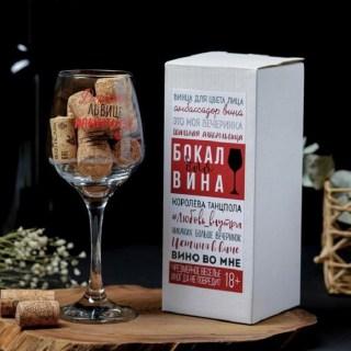 Бокал для вина «Львица» 350 мл. купить в Минске +375447651009