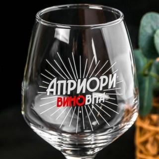 Бокал для вина «ВИНОвна» 350 мл. купить в Минске +375447651009