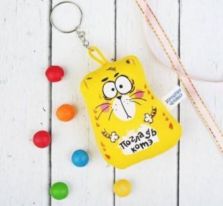 Брелок-игрушка «Погладь котэ» купить Минск
