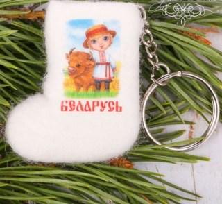 Брелок в форме валенка «Беларусь» купить в Минске +375447651009
