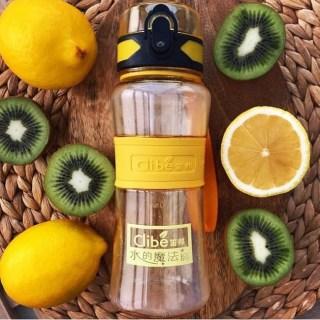Бутылка для воды «Clibe» желтая с поильником 450 мл. купить Минск +375447651009