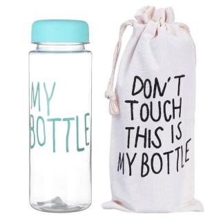 Бутылка для воды My Bottle (Май Боттл) бирюзовая с чехлом купить Минск +375447651009