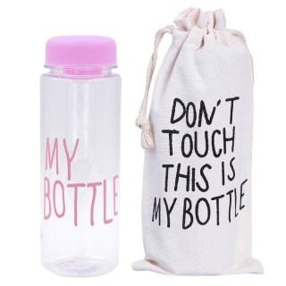 Бутылка для воды My Bottle (Май Боттл) розовая с чехлом купить Минск +375447651009