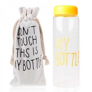 Бутылка для воды My Bottle (Май Боттл) желтая с чехлом купить Минск +375447651009