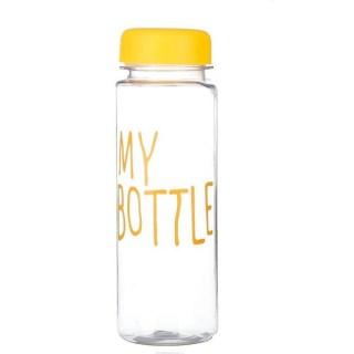 Бутылка для воды My Bottle (Май Боттл) желтая купить Минск +375447651009