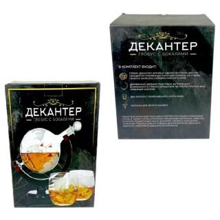 Декантер для виски на деревянной подставке «Корабль в глобусе» +2 бокала Минск +375447651009